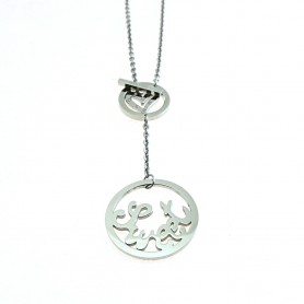 Sweet Years - Collana SY donna cm 40 + 9.